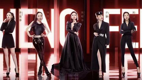 综艺讯 | 《乘风破浪的姐姐》6月12日开播 《我在颐和园等你》定档7月3日
