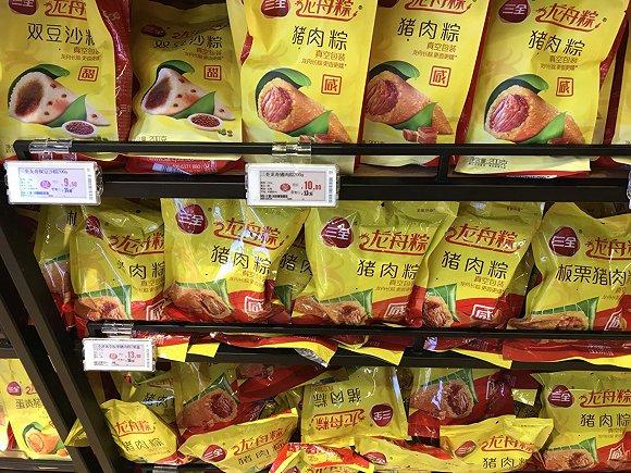 今年粽子市场价格涨幅约在10%,端午节吃粽子要多掏钱了