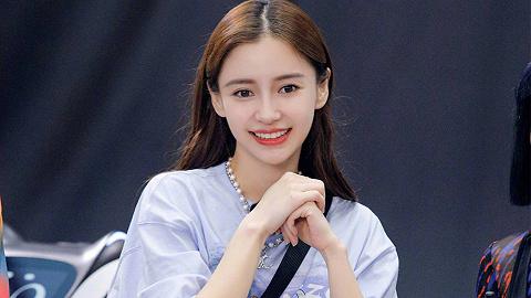 星讯 | 杨颖与泰洋川禾解约 仝卓疑似离开湖南卫视
