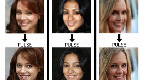 这种技术能将马赛克人脸变为高清肖像,但应考虑避免种族歧视丨硬科技