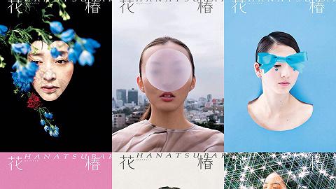 资生堂做的这本杂志有中文版了,还在上海免费发放