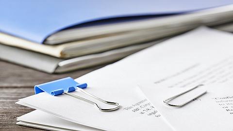 科创板再融资政策重磅出台,审核周期压缩至2个月