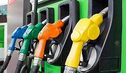 """国内成品油价将迎""""两连涨"""""""