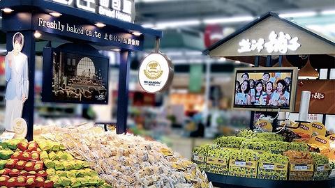 盐津铺子回应深交所问询函:烘焙和辣条产品带动业绩大增