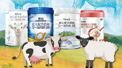 搞直播不是谁都灵,蒙牛一款奶粉在吴晓波直播间只卖了15罐