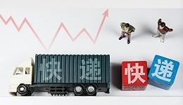 """【独家】百世核心高管离职,顺丰""""挖角""""再战电商市场?"""