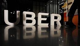 收购Postmates,这26亿美元Uber花的值得吗