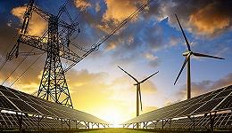 统计局发布最新能源生产情况,6月发电量同比增6.5%