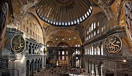 伊斯坦布尔:如何书写一座世界城市的昨天与今天?