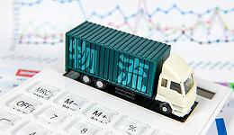 5万冷链订单拉动英特集团7连板,公司上半年净利下滑17.73%