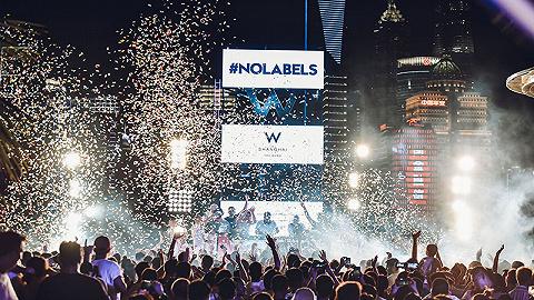 上海外滩W酒店启动#NOLABELS公益狂欢,过半门票收益捐赠慈善机构