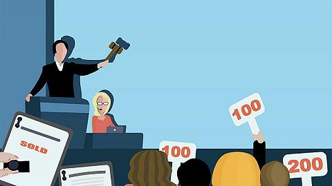 股份拍卖成交价累计超9亿  ST威龙实控人或生变