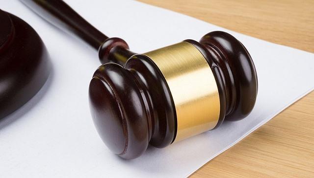 工行南宁共和支行被罚50万:资金付出业务异常认定核查不到位 梁案