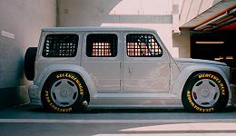 融入赛车元素,奔驰G级概念车全球首发|新车