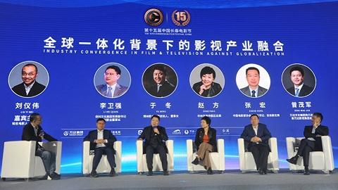 长春电影节影视产业高峰论坛:国庆档票房预计将超去年