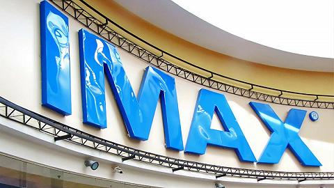 【专访】IMAX中国区CEO陈远鹏:IMAX影院重开率达96%,市场恢复比我们想象中快