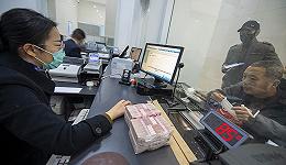 民间利率下调,信用卡、消费金融、小贷、助贷如何应对?