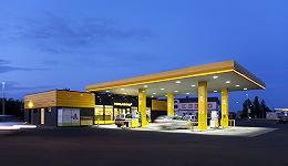 成品油价迎下半年首降,加满一箱油少花12.5元