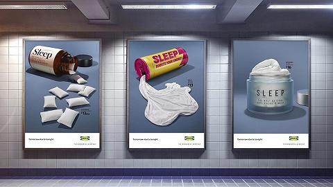 从宜家到百事可乐,为什么品牌都想让你好好睡觉?
