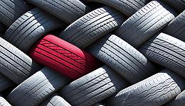 近20家轮胎厂宣布涨价,是原材料价格刺激,还是市场炒作?