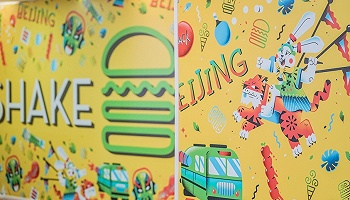 北京第二家 Shake Shack 悦动西单大悦城,太古地产呈献公共艺术装置中国巡展   一周享乐指南