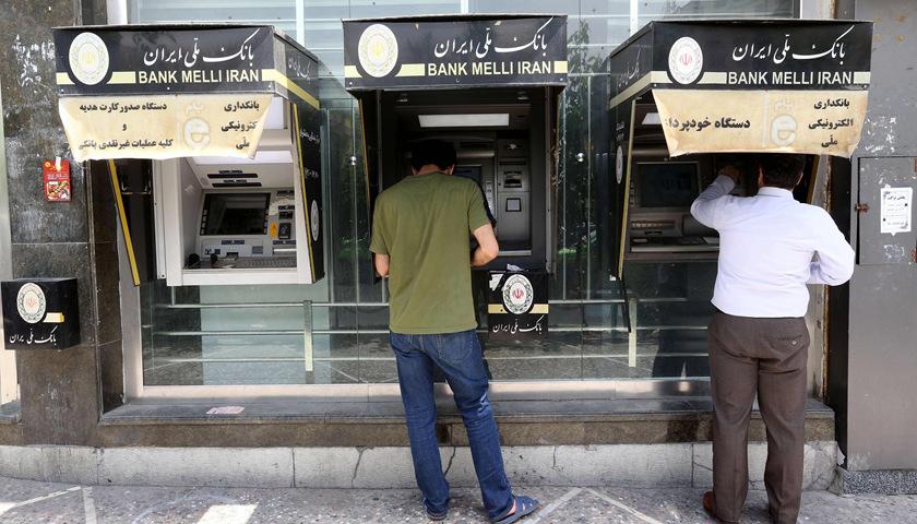 制裁整个伊朗金融领域,美国的真正目的是什么?插图1