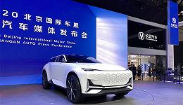 长安汽车前三季度预计净利润为32-38亿元,同比实现扭亏为盈