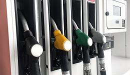 国内成品油价要上涨了