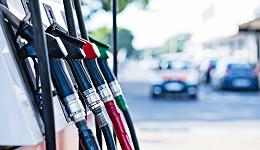 """国内成品油价迎年内""""第四涨"""",加满一箱油多花3元"""