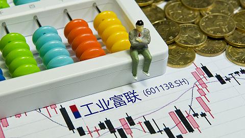 市值已被立讯超越,工业富联前三季度净利下降13.54%至88亿元