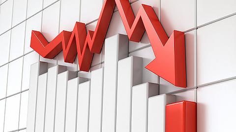 直击三季报丨莫高股份前三季度净利下滑146%