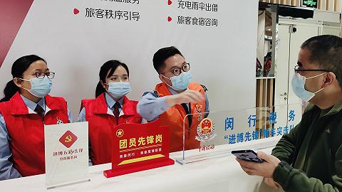 """""""四叶草""""周边商户将迎发票大增,上海税务首批增加15000余份发票"""
