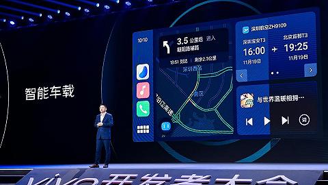 vivo想让手机连上汽车,它能啃下停滞多年的车厂吗?