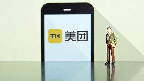 65億上海拿地,美團大手筆配置地產