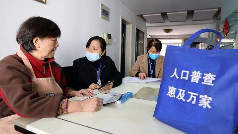 馬亮:今年會是最后一次人口普查嗎?