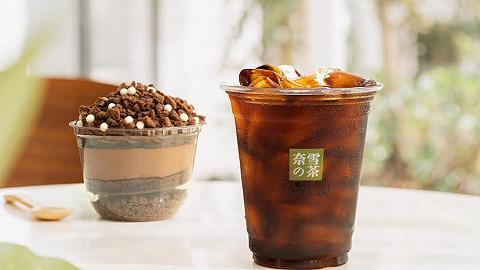 """""""奈雪PRO""""來了,茶飲店開始賣精品咖啡"""