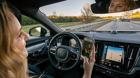 美國公路安全保險協會的調查顯示,駕駛輔助系統讓開車變得更危險而非更安全