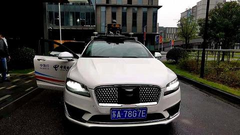 """中智行:""""車路協同""""將助力中國在自動駕駛領域做到世界領先"""