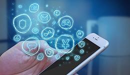 2020年全球互联网通信云行业研究报告