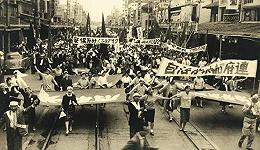 """知识精英如何进入大众:战后日本知识分子的""""同时代集体性心情"""""""