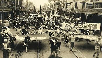 """知識精英如何進入大眾:戰后日本知識分子的""""同時代集體性心情"""""""