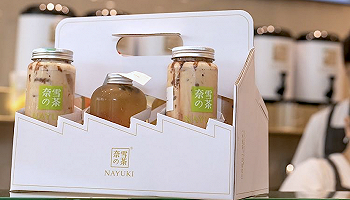 奈雪發布新式茶飲白皮書,來看未來年輕人到底愛喝什么