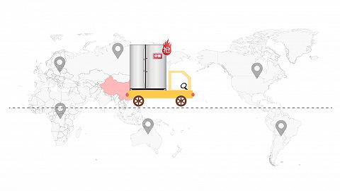 數據 | 外國人排隊搶購中國冰箱,原來是要宅家囤貨