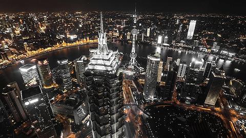 """上海将如何打造改革开放新高地?""""十四五""""规划建议透露了这些信息"""