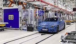 奔驰公布最新电动战略,未来国产4款纯电汽车