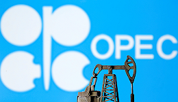 不确定性仍高企,欧佩克再度下调原油需求预期