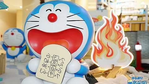 人民创意携手王府井集团赋能国潮文化,ALDI 奥乐齐圣诞季推出多款好物   一周享乐指南
