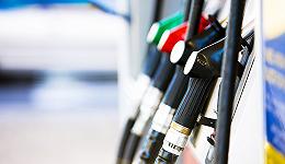 成品油价将迎来四连涨