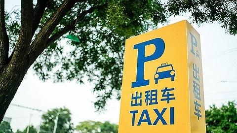 哈尔滨出租车再曝拒载高收费,行业乱象亟待整治