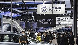 上汽集团销量连续第15年领跑全国,自主品牌占比近半、新能源猛增近8成